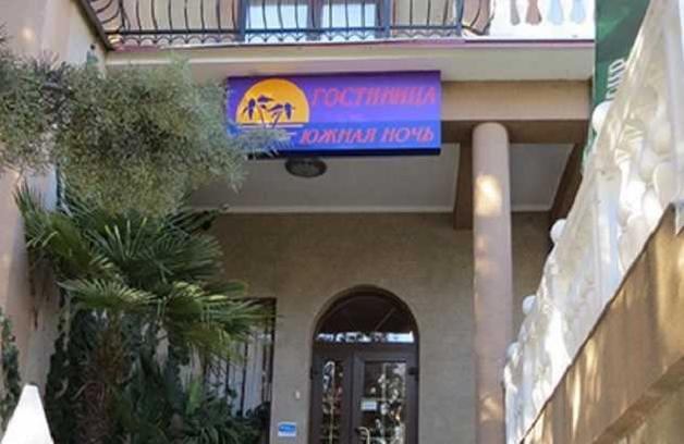 Сепаратист Сергей Коровченко, который сдавал Крым России, владеет сетью отелей на оккупированном полуострове, - журналист