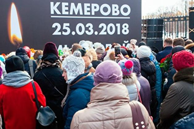 «Красный крест» после скандала выплатил часть денег семьям погибших в Кемерове