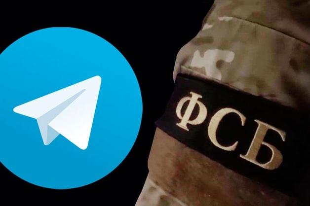 ФСБ и Роскомнадзор призвали Telegram изменить архитектуру и передать ключи