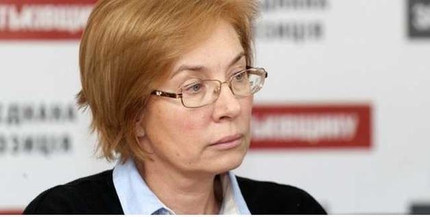 Омбудсмен Украины приняла подарок от России: в сети скандал