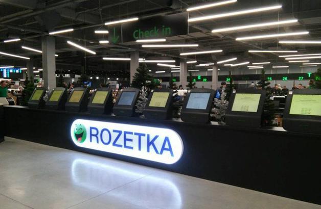 Російська компанія погрожує заблокувати «Розетку»