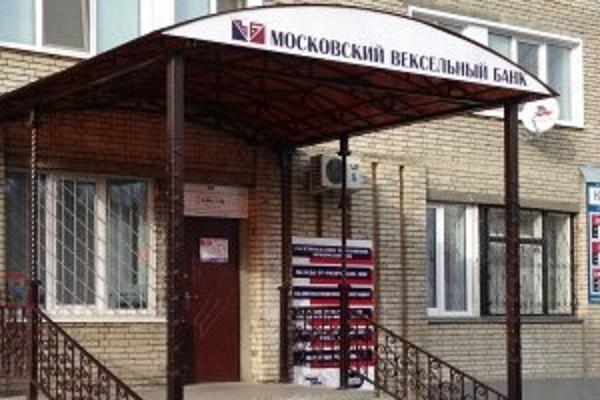 МВБ Сергея Ивахно рухнет?
