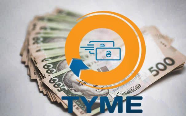 Нацбанк запретил в Украине популярную платежную систему