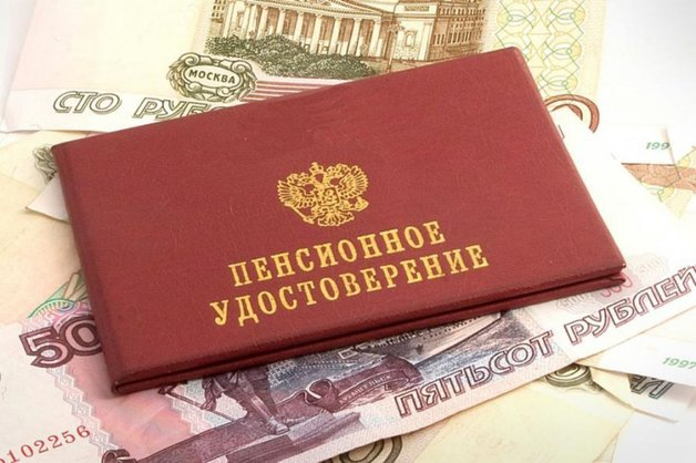Кто может лишить россиян пенсий?