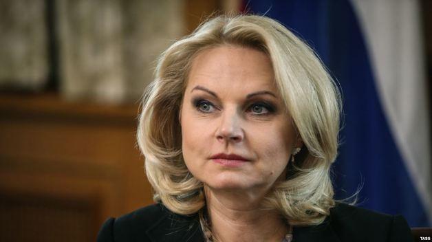 Татьяна Голикова: коррумпированная «Мадам Арбидол» заработавшая миллиарды на горе граждан России
