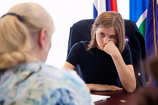 Наталья Поклонская объявила, что будет голосовать против повышения пенсионного возраста