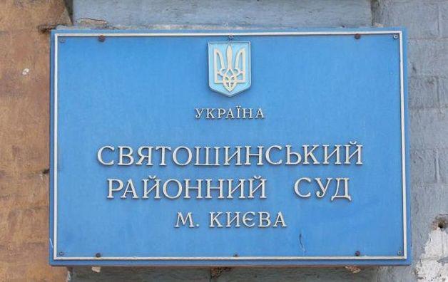 Святошинский суд заявил, что глава столичной полиции Крищенко распространяет фейки