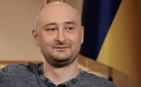 Бабченко: Моя жизнь сейчас — это скрываться в «бункере» от киллеров ФСБ