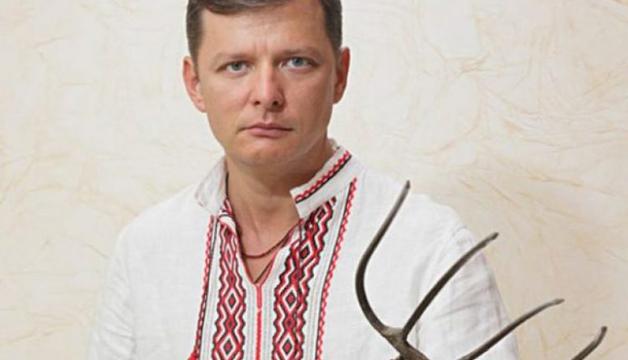 Олег Ляшко поделился рецептом от депрессии