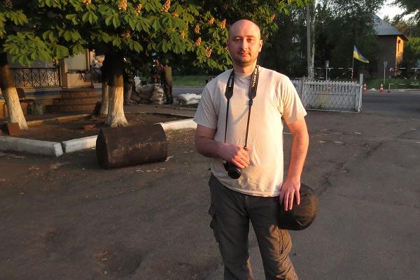 Бабченко: Моя жизнь сломана, сижу в бункере