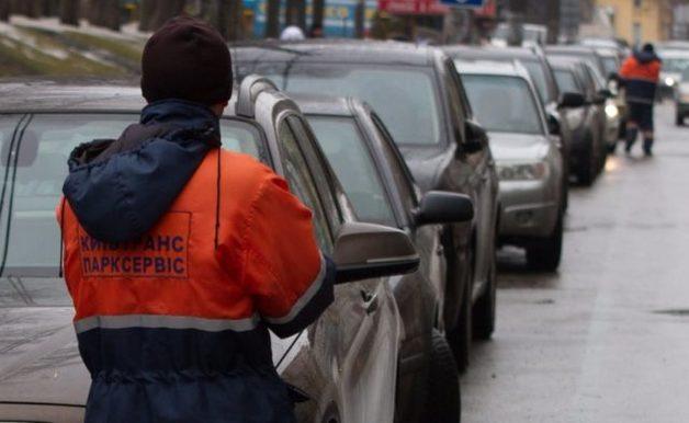 СМИ узнали, как «Киевтранспарксервис» нажился на продаже парковок