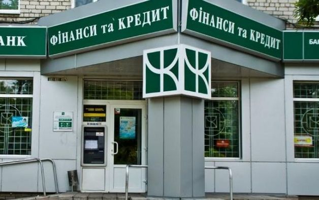 Банк по взысканию кредитов