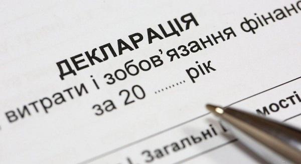 Харьковский прокурор получил выговор за сокрытие доходов на 874 тысячи гривен