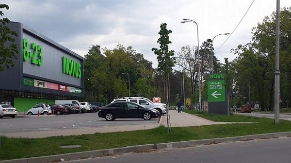 Известный супермаркет под Киевом угодил в скандал: фото