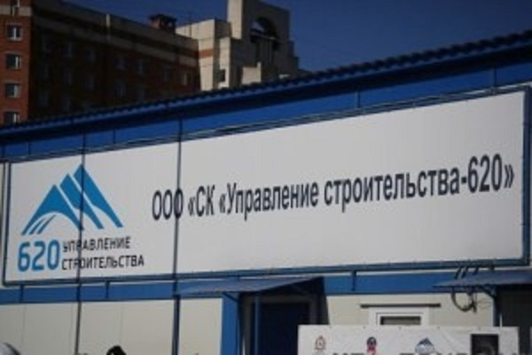 Дороги Нижнего Новгорода намотало на УС
