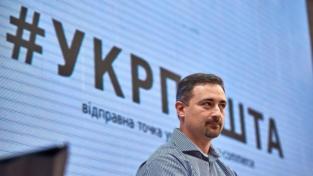 """Еще один западный специалист хочет сбежать из Украины. Смелянский покидает """"Укрпошту"""""""