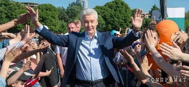 Московские выборы. Девятнадцать миллиардов на Собянина?