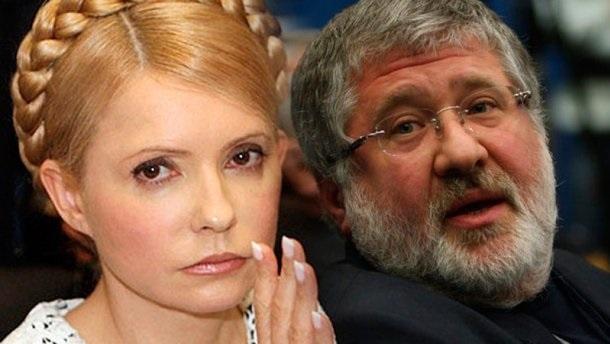 Случайная встреча? В Польше засекли Тимошенко и Коломойского