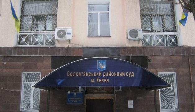 По делу замглавы ГМС Пимаховой НАБУ планировало провести обыск у судьи