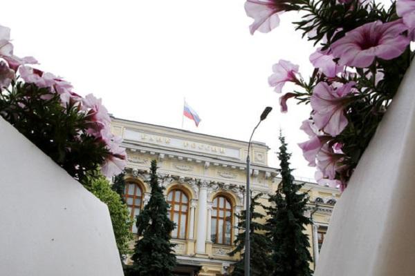 Денег на санацию Инвестторгбанка у Эльвиры Набиуллиной больше нет
