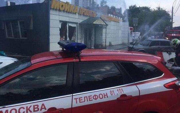 В Москве произошел взрыв в кафе, есть пострадавшие