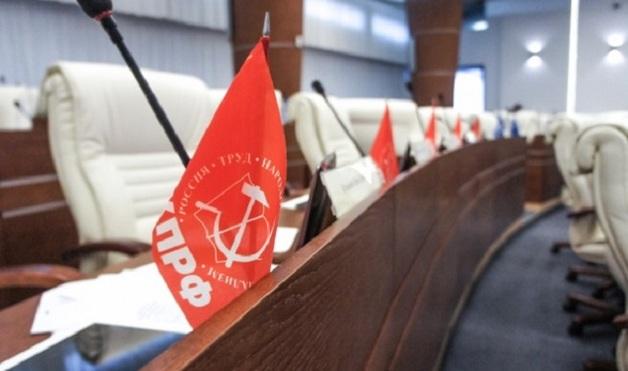 КПРФ наступает на старые грабли: у кандидата в депутаты от партии – сразу четыре судимости