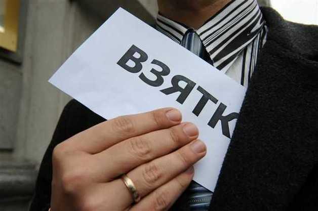 Задержанный на взятке судья из Дружковки вернулся к работе