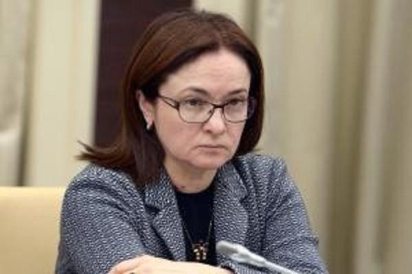 """Банковские """"секреты"""" Набиуллиной"""