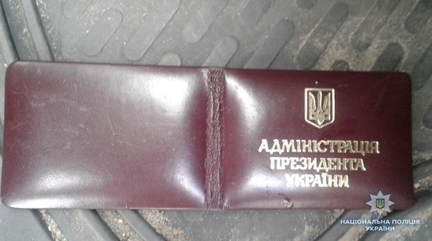 В Запорожье похититель «прикрывался» фальшивым удостоверением работника Администрации Президента