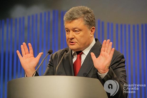 Порошенко, Кубив и другие: НАПК легализировало имущество топ-чиновников «не глядя»