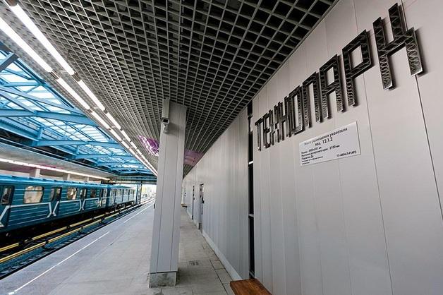 Взрыв в московском метро: пассажира ранило баллоном с фреоном
