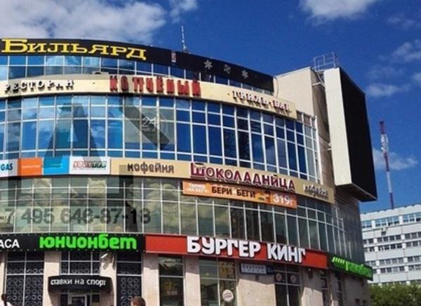 Наглое физлицо Артура Оганова вывело полмиллиарда рублей