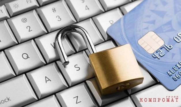 Цена банковской тайны или как за финансовое вознаграждение сотрудники Сбербанка разглашают данные клиентов