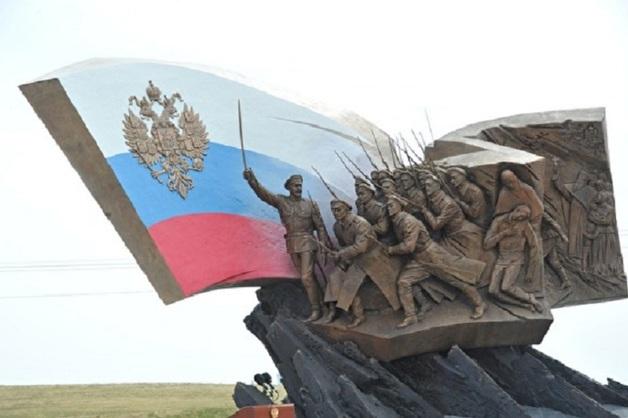 Минобороны объявило тендер на 700 млн рублей на развитие портала о Первой мировой войне