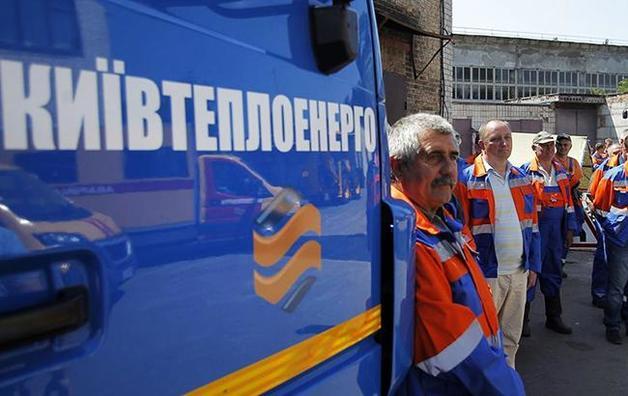 """Тактика """"салями"""": Руководство КГГА настаивает, чтобы """"Киевтеплоэнерго"""" жило за счет городского бюджета"""