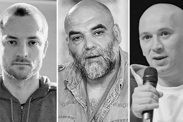 Погибшие в ЦАР журналисты были обнаружены без денег и техники при себе