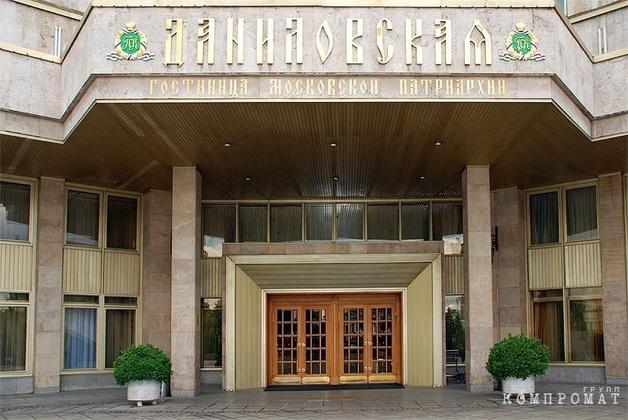 История строительства РПЦ гостиничного бизнеса в Москве