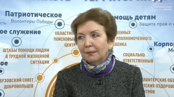 Ольга Кузнечевских — чиновник-бизнесмен от социалки Тюменской области