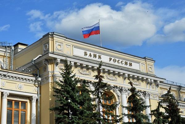 ЦБ РФ на базе банка «Траст» создаст гигантскую финансовую помойку