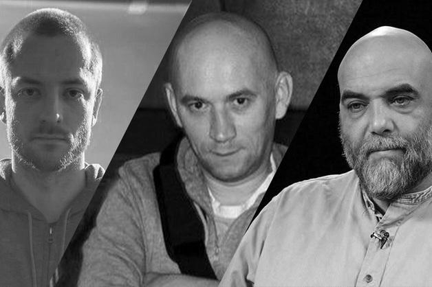В ЦАР обнаружили часть техники убитых российских журналистов
