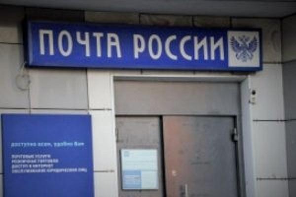 """ВТБ """"проглотит"""" Почту России?"""