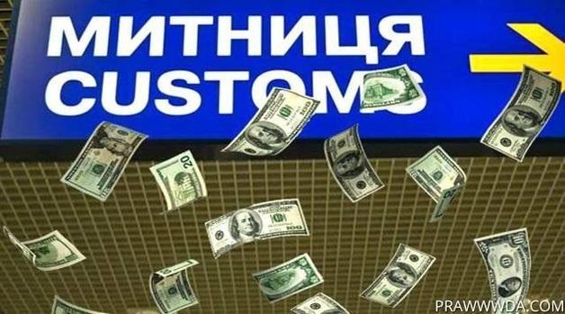 На Одесской таможне задержали главаря крупнейшей мафиозной группировки — Бутусов