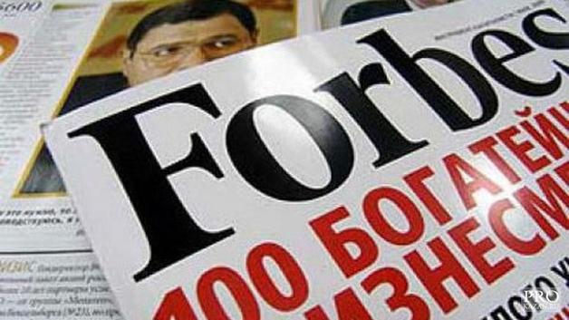 Журналисты издания Forbes надумали бастовать