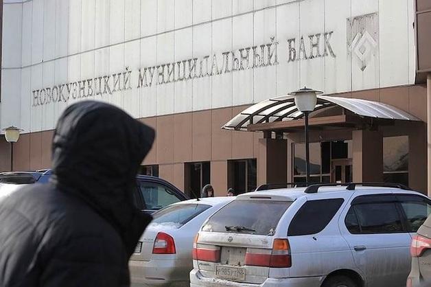 У банкира арестовали развлекательный центр
