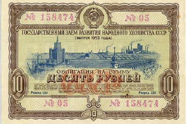 Бывшая предправления «Витас-банка» Наталья Городкова получила 5 лет колонии за мошенничество с советскими облигациями