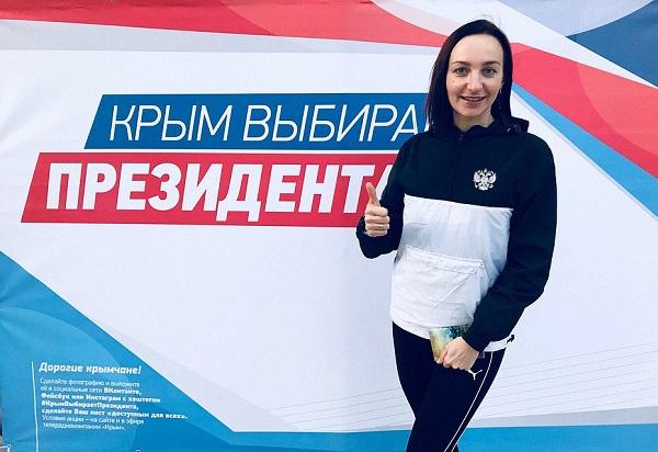 «Доверенное лицо» Путина приговорили к условному сроку