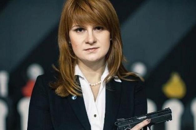 Адвокат Бутиной рассказал о создании в интернете фонда в ее поддержку