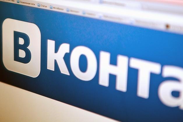 «ВКонтакте» добавила возможность закрыть свой профиль на фоне уголовных дел за репосты и картинки