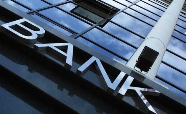 НБУ оштрафовал iBox банк на 462 тыс гривен за нарушение законодательства в сфере финмониторинга