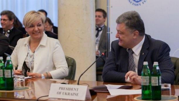 Порошенко и Гонтарева стали рекордсменами по расходам на отдых